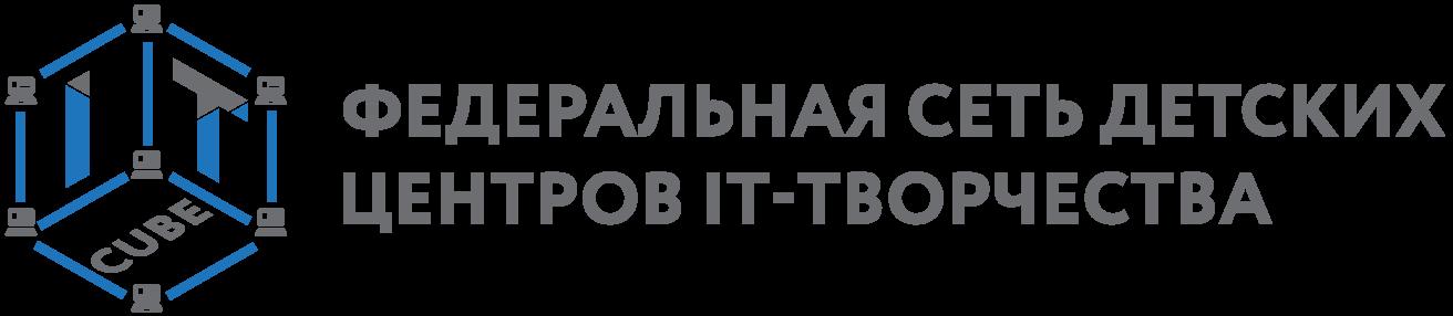 IT.Куб Солнечный